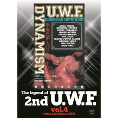 The Legend of 2nd U.W.F. Vol.4 1989.1.10 武道館&2.27 徳島