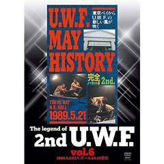 The Legend of 2nd U.W.F. Vol.6 1990.5.21 N.K.ホール&6.14 愛知