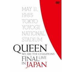 クイーン/WE ARE THE CHAMPIONS FINAL LIVE IN JAPAN 【通常盤DVD+解説書付き】