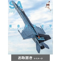 Scale Aviation (雑誌お取置き)1年6冊