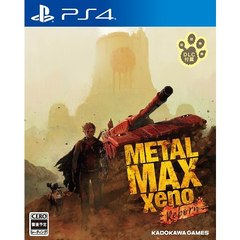 PS4 METAL MAX Xeno Reborn