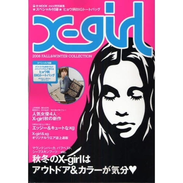 X‐girl 2008FALL&WINTER COLLECTION