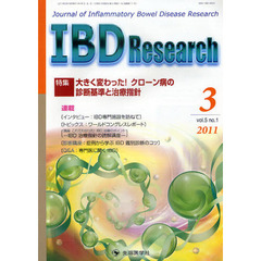 IBD Research Journal of Inflammatory Bowel Disease Research vol.5no.1(2011-3)