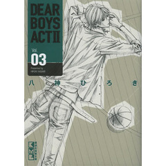 DEAR BOYS ACT2 Vol.03