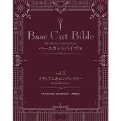 Base Cut Bible   2