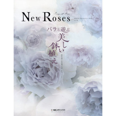 New Roses  14