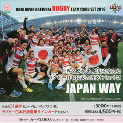 '16 RUGBY TEAMカードセット
