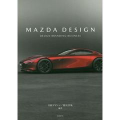 MAZDA DESIGN DESIGN BRANDING BUSINESS
