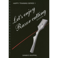 Let's enjoy Razor cutting RAZARTE