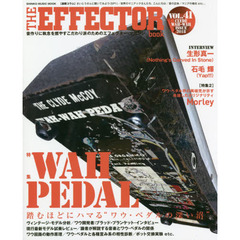 THE EFFECTOR book VOL.41(2018AUTUMN)