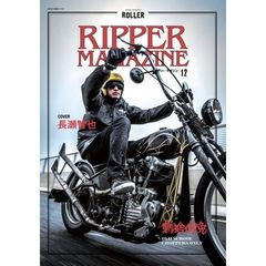 RIPPER MAGAZINE 斬捨御免OLD SCHOOL CHOPPERS ONLY 12