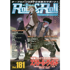 Role&Roll Vol.181