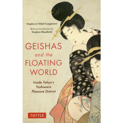 GEISHAS and the FLOATING WORLD Inside Tokyo's Yoshiwara Pleasure District