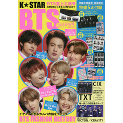 K☆STAR BTS DREAM号
