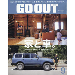 OUTDOOR STYLE GO OUT 2018年9月号