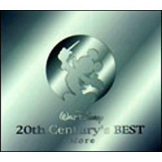 20th Century's Best~More