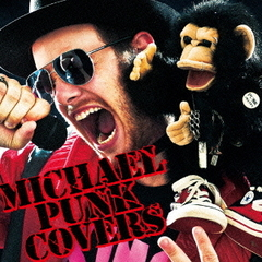 Michael Punk Covers