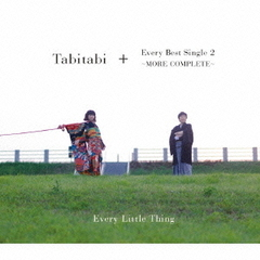 Tabitabi + Every Best Single 2 ~MORE COMPLETE~(DVD2枚組付)