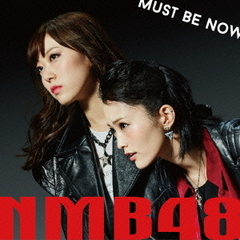 Must be now(通常盤 Type-B)