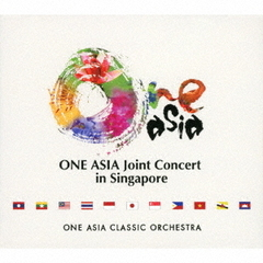 ONE ASIA ジョイントコンサート IN シンガポール
