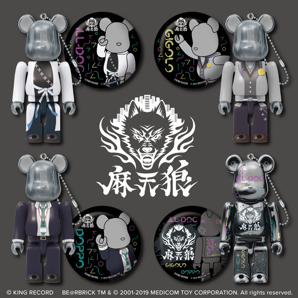 ヒプノシスマイク -Division Rap Battle- × BE@RBRICK