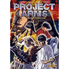 PROJECT ARMS The 2nd Chapter Vol.11