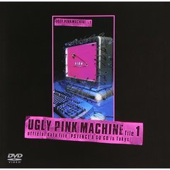 hide/UGLY PINK MACHINE file.1 official data file <PSYENCE A GO GO in TOKYO>