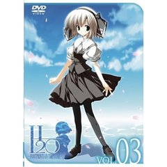 H2O ~FOOTPRINTS IN THE SAND~ <限定版> 第3巻