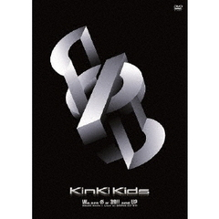 KinKi Kids/We are Φ' 39!! and U? KinKi Kids Live in DOME 07-08 <通常仕様>