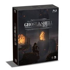 GHOST IN THE SHELL 攻殻機動隊2.0 Blu-ray BOX <初回限定生産>(Blu-ray Disc)