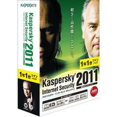 Kaspersky Internet Security 2011 1年1台ツインパック (PCソフト)