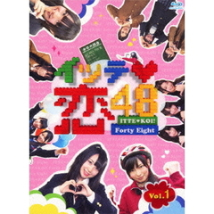 イッテ恋48 Vol.1 <初回限定版>(Blu-ray Disc)
