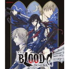 劇場版 BLOOD-C The Last Dark <通常版>(Blu-ray Disc)