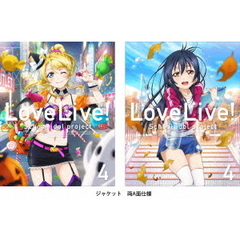 ラブライブ! 2nd Season 4 <特装限定版>(Blu-ray Disc)