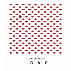 "嵐/ARASHI Live Tour 2013 ""LOVE""(Blu-ray Disc)"