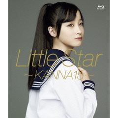 橋本環奈/Little Star ~KANNA15~(Blu-ray Disc)