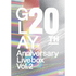 GLAY/GLAY 20th Anniversary LIVE BOX Vol.2