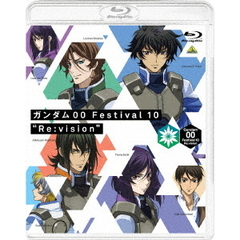 "ガンダム00 Festival 10 ""Re:vision""(Blu-ray Disc)"