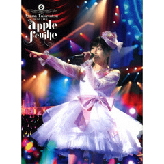 "竹達彩奈/竹達彩奈 BEST LIVE ""apple feuille""(Blu-ray Disc)"