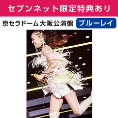 安室奈美恵/namie amuro Final Tour 2018 ~Finally~ 京セラドーム大阪公演盤 <セブンネット限定:オリジナルnanacoカード&ONE PIECEコラボA5クリアファイル付き>(Blu-ray Disc)(Blu-ray)