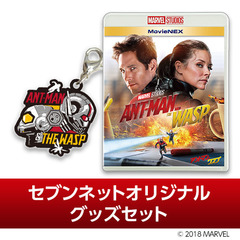 アントマン&ワスプ MovieNEX<セブンネット限定「オリジナルメタルチャーム」セット>(Blu-ray Disc)(Blu-ray)