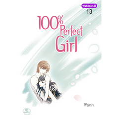 【Webtoon版】  100% Perfect Girl 13