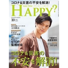 Are You Happy? (アーユーハッピー) 2020年10月号