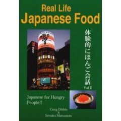 Real life Japanese food Japanese for hungry people