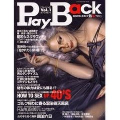 Play Back vol.1