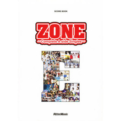 ZONE/E ~Complete A side Singles~