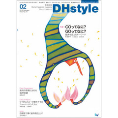 DHstyle  4-41