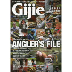 Gijie TROUT FISHING MAGAZINE 2014NEW YEAR