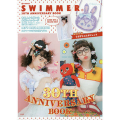 SWIMMER 30TH ANNIVERSARY BOOK