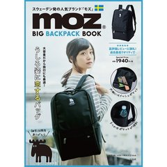moz BIG BACKPACK BOOK (black ver.)